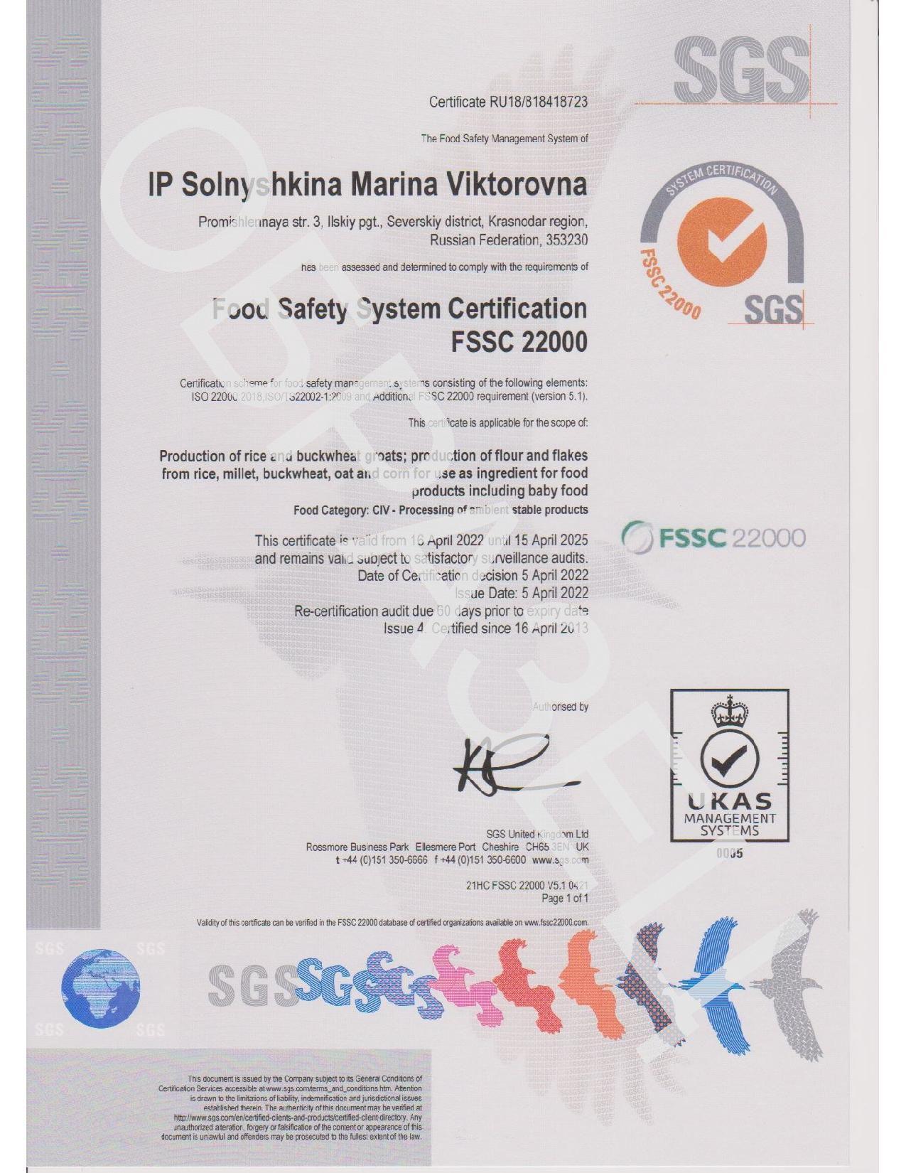FOOD SAFETY SYSTEM CERTIFICATION (FSSC)